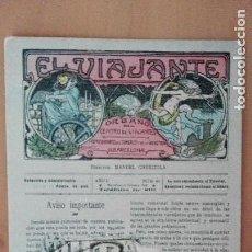 Postales: POSTAL BARCELONA PUBLICITARIA EL VIAJANTE ED J. JOANOLA PALAFRUGUELL CATALUÑA 2* LIBRO M CARRASCO. Lote 117608291