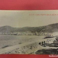 Postales: A.T.V 3278 PUERTO DE LA SELVA. PLAYA. Lote 118013667