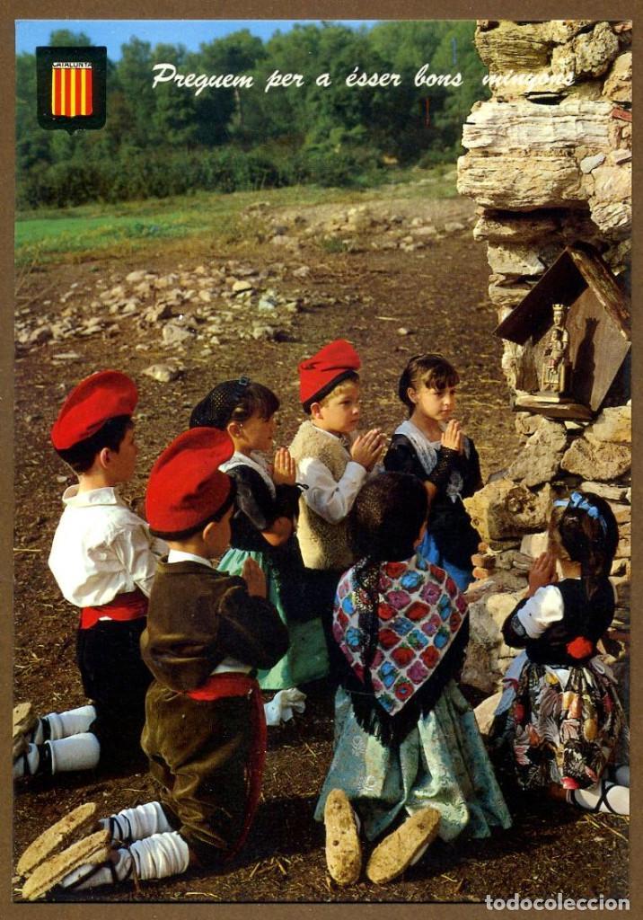 POSTAL CATALUNYA TIPICA (Postales - España - Cataluña Moderna (desde 1940))
