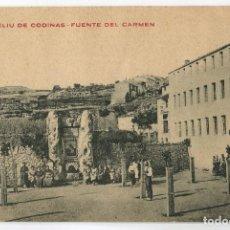 Postales: SANT FELIU DE CODINES FUENTE DEL CARMEN ANIMADA. Lote 118358631