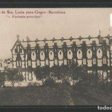 Postales: BARCELONA - AMPARO DE SANTA LUCÍA PARA CIEGOS - FACHADA PRINCIPAL - P25905. Lote 119018903