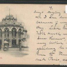 Postales: BARCELONA - FRONTÓN - HAUSER Y MENET NUM. 97 TEXTO IMPRESO EN TINTA ROJA - P25892. Lote 119021475
