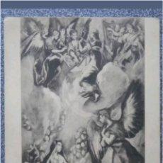Postales: POSTAL N°21 VILLANUEVA Y LA GELTRU MUSEO BALAGUER CUADRO DEL GRECO. Lote 119054331