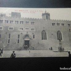 Postales: BARCELONA IGLESIA DE S. PEDRO ROISIN FOT BARCELONA. Lote 119075755