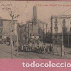 Postales: BUENA POSTAL DE MATARO - MARESME - A.T.V. - Nº 490 - PLAZA DE SANTANA - CIRCULADA 1912 . Lote 119330335