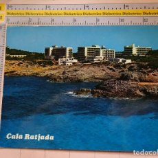 Postales: POSTAL DE MALLORCA. AÑO 1966. CALA RATJADA, HOTELES CALA GUYA. 1807. Lote 119489259