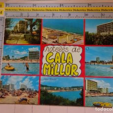 Postales: POSTAL DE MALLORCA. AÑO 1975. CALA MILLOR HOTELES. 1809. Lote 119489303
