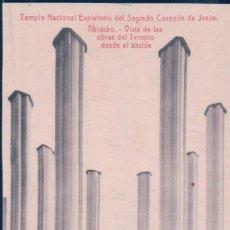 Postales: POSTAL TEMPLO NACIONAL EXPIATORIO DEL SAGRADO CORAZON DE JESUS - VISTAS DE LAS OBRAS - THOMAS. Lote 119610003