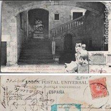 Postales: POSTAL A.T.V. BARCELONA ESCALERA DEL ANTIGUO PALACIO DE LOS CONDES DE BARCELONA ATV . Lote 120944479