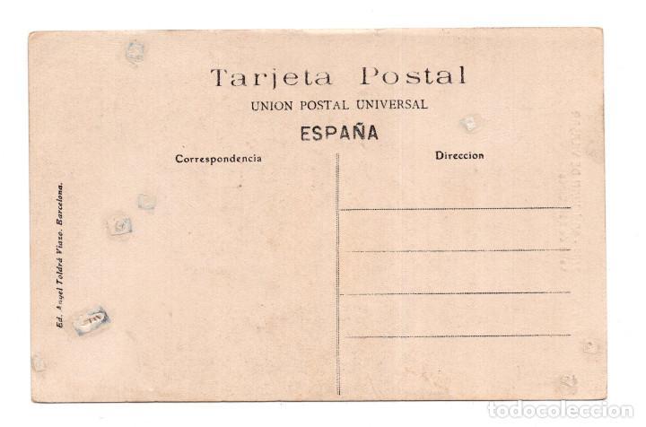 Postales: BARCELONA. ATV 3735 SAN JUAN DE VILASAR. CALLE DE SAN GINÉS - Foto 2 - 121004207