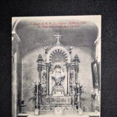 Postales: COLEGIO DE M M ESCOLAPIAS BARCELONA 14 ALTAR DE LA VIRGEN DE LA CARIDAD ED ATV. Lote 121104895