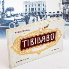 Postales: TIBIDABO BLOC 20 POSTALES. AÑOS 20-30. SERIE 0. Lote 122943935