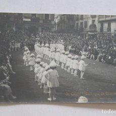Postales: SANT CELONI, BALL TIPIC DE GITANES. Lote 123403611