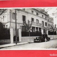 Postales: BARCELONA. HOTEL BONANOVA. Lote 123677451