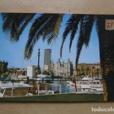 Postales: POSTAL BARCELONA, PUERTO. Lote 124022475