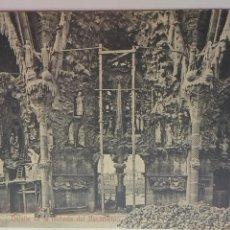 Postales: POSTAL ANTIGUA DE BARCELONA. SAGRADA FAMILIA. DETALLE DE LA FACHADA DEL NACIMIENTO.. Lote 125963787