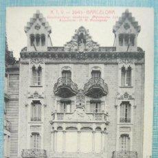 Postales: TARJETA POSTAL A.T.V. 2045 BARCELONA CONSTRUCCIONES MODERNAS, DIPUTACIÓN 246, ARQ. D. B. BASSEGODA. Lote 125977239