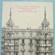 Postales: TARJETA POSTAL A.T.V. 2030 BARCELONA CONSTRUCCIONES MODERNAS, VALENCIA 32 , ARQ. JULIO M. FOSSAS. Lote 125985323