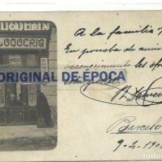 Postales: (PS-57241)POSTAL FOTOGRAFICA DE BARCELONA-PELUQUERIA.BARBERIA RAMON DOMENECH. Lote 126034119