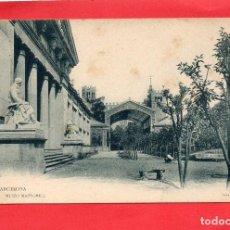 Postales: BARCELONA. LB 114. MUSEO MARTORELL. Lote 126085959