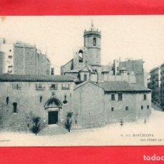 Postales: BARCELONA. LB 113. SAN PEDRO DE LAS PUELLAS. Lote 126171387