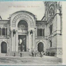 Postales: ANTIGUA TARJETA POSTAL BARCELONA, PALACIO DE JUSTICIA. LA ENTRADA. ROMMLER & JONAS , SIN CIRCULAR. Lote 126600151