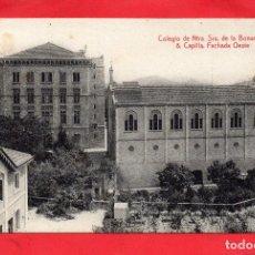 Postales: BARCELONA. ATV 8. COLEGIO NTRA SRA BONANOVA. Lote 127562495