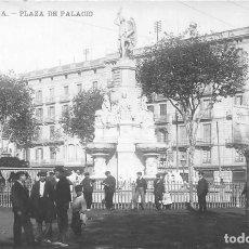 Postales: BARCELONA.- PLAZA DE PALACIO. Lote 127832759