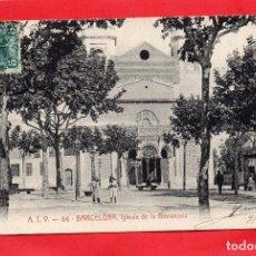 Postales - barcelona. atv 66. iglesia de la bonanova - 128071771