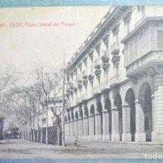 Postales: ANTIGUA TARJETA POSTAL A.T.V. 684 OLOT, PASEO LATERAL DEL PARQUE , CIRCULADA EN 1906 *. Lote 128319343