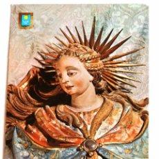 Postales: TARJETA POSTAL Nº 5 EL MIRACLE , DETALL DE LA VERGE , ESCUDO DE ORO , SIN CIRCULAR. Lote 128326611
