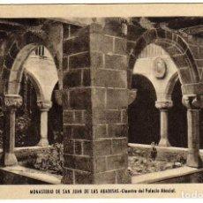 Postales: BONITA POSTAL - MONASTERIO DE SAN JUAN DE LAS ABADESAS (GIRONA) - CLAUSTRO DEL PALACIO ABACIAL . Lote 128389307