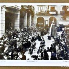 Postales: TARJETA POSTAL Nº 27 SOLSONA , PLAZA MAYOR , CASA VILADRICH , CIRCULADA 1947. Lote 128489591