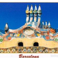 Postales: BARCELONA, CASA BATLLO DE GAUDI. Lote 129155311