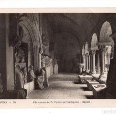 Postales: POSTAL FOTOGRÁFICA- GERONA.- Nº 28, CLAUSTROS DE S. PEDRO DE GALLIGANS, FOTO ORIOL- GERONA. Lote 130120807