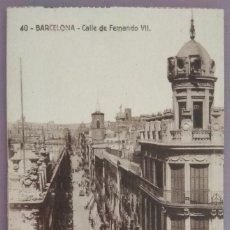 Postales: POSTAL 40. BARCELONA. CALLE DE FERNANDO VII. Lote 130679479