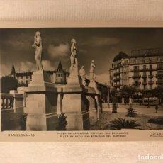 Postales: BARCELONA POSTAL NO.15 PLAZA DE CATALUÑA. ESTATUAS DEL SURTIDOR. EDITA: ZERKOWITZ (H.1940?). Lote 131022015