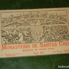 Postales: MONASTERIO DE SANTAS CREUS. ÀLBUM DE 20 POSTALES. L. ROISIN. (SÈRIE 2) - CONSERVA 15 POSTALES . Lote 131146152
