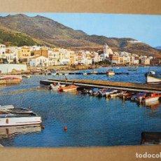 Postales: PORT DE LA SELVA. COSTA BRAVA. N. 1610. ED. CARRERA. NUEVA SIN CIRCULAR.. Lote 131351726