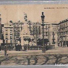 Postales: TARJETA POSTAL. BARCELONA. PLAZA DE PALACIO.. Lote 131888674