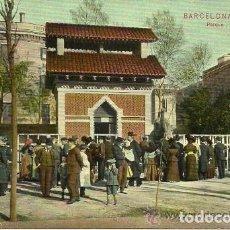 Cartes Postales: BARCELONA - PARQUE. EL ELEFANTE - DR. TRENKLER CO., LEIPZIG - 1908 - SIN CIRCULAR. Lote 134834415