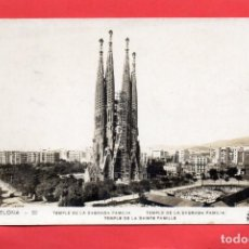 Postales: BARCELONA. 20 TEMPLO SAGRADA FAMILIA. ORIOL. Lote 132301318