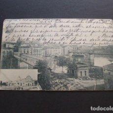 Postales: TORTOSA Y LA PROVIDENCIA TARRAGONA POSTAL REVERSO SIN DIVIDIR CIRCULADA EN 1904. Lote 132506230