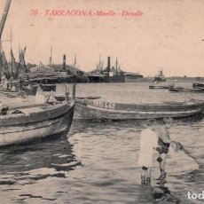 Postales: TARRAGONA MUELLE - DETALLE P. Y R. GABRIEL GIBERT. L. ROISIN, FOTÓGRAFO. SIN CIRCULAR. Lote 133200386