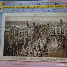 Postales: POSTAL DE BARCELONA. AÑOS 10 30. PLAZA TEATRO RAMBLAS ROISIN. 1788. Lote 133264110