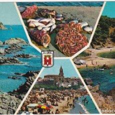 Postales: PALAMOS, COSTA BRAVA, PROVINCIA GERONA. Lote 133549306