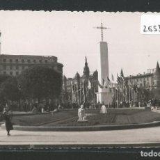 Postales: BARCELONA - CONGRESO EUCARÍSTICO - PLAÇA CATALUNYA - P26539. Lote 133638002