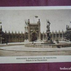 Postales: POSTAL BARCELONA.ED. MUMBRÚ,CIRCULADA CON PUBLICIDAD REVERSO.. Lote 133666974