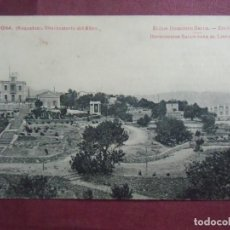 Postales: POSTAL TORTOSA.ED. THOMAS , CIRCULADA AÑOS 20, PUBLICIDAD REVERSO.. Lote 133669074