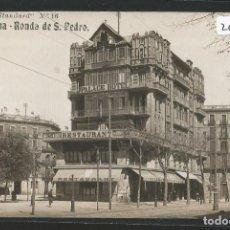 Postales: BARCELONA - RONDA DE SAN PEDRO - PALACE HOTEL - SERIE STANDARD - P26876. Lote 134247878